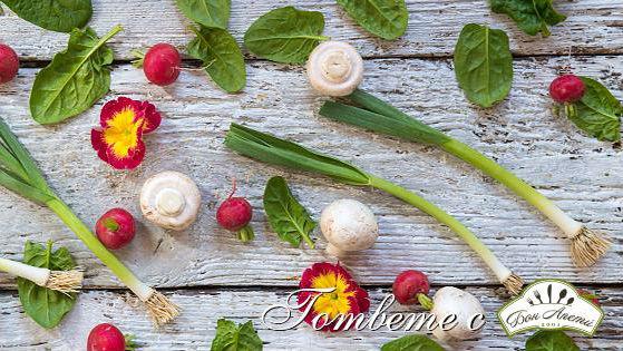 Рецепти с любими продукти от Бон Апети